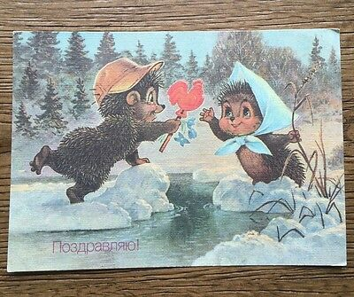 Soviet Russian Postcard 1990 Cute Hedgehogs Boy And Girl Zarubin