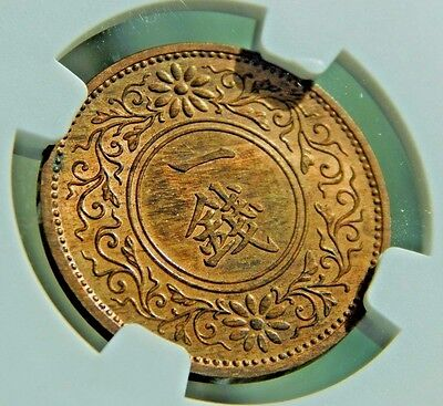 Japan 1 Sen 1932 Showa Year 7 MS 64 RB NGC *Gorgeous Patterned Coin*