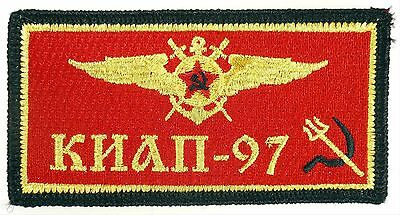 Usn Vfa-97 Warhawks Red Air Nametag Patch