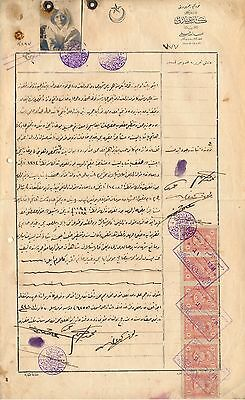Turkey, Id Ottoman Document With Strip Of 6 Revenues To Be Identified ... #b624