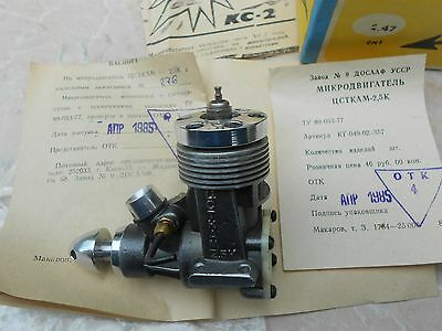 Vintage, USSR Airplane model F2D Engine CSTKAM-2,5 ccm New in box 1985 year