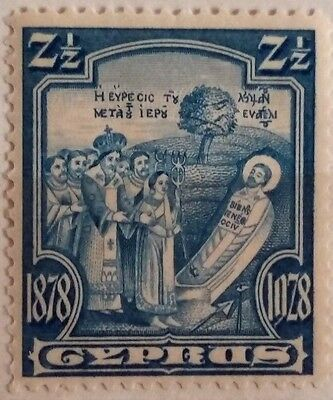 Cyprus Stamp: Jesus Christ with Holly Bible, 1978-1928, 2 1/2 piastres, MNH.