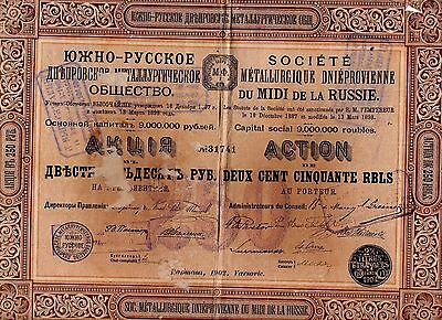 RUSSIA 1902 Dnieper Metallurgical Company Share Bond + coupons
