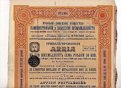 RUSSIA 1907 Donetsk Coal and Factory Industry Share Bond + coupons