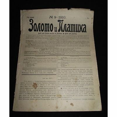 """RUSSIA 1910 Newspaper """"Gold and Platinum"""" 9-1910 (11 sheets)"""