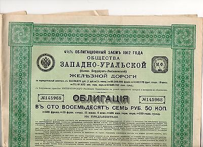 RUSSIA 1912 West Ural Railroad 4 1/2% State Loan Bond + coupons