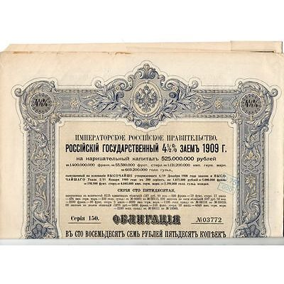 RUSSIA 4 1/2% State Loan Bond 1909 + coupon