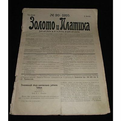"""RUSSIA 1910 Newspaper """"Gold and Platinum"""" 20-1910 (12 sheets)"""