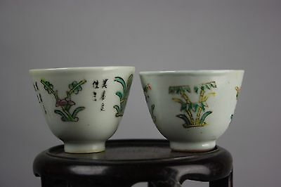 20th C. Chinese Pair Famille-rose Wine Cups