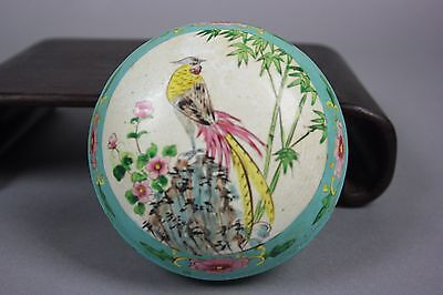 19th-20th C. Chinese Enamel Covered Box