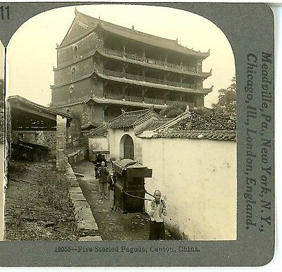 CHINA, Five Storied Pagoda & A Carried Sedan Chair, Canton--Keystone #11