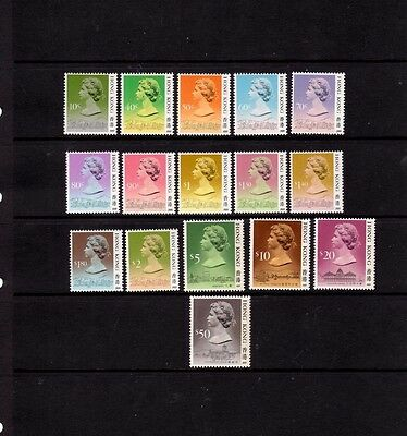 Hong Kong -16 Mint Postage Stamps