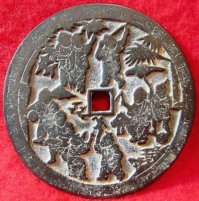 lot # 167  BEAUTIFUL Chinese Folk amulet copper coin~~ 70+MM~