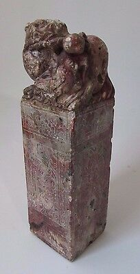 Large Carved Stone Chinese Seal Stamp Chop with Foo Dog
