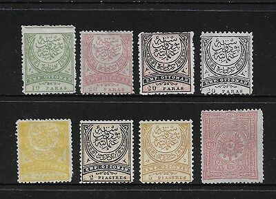 TURKEY - mixed early Ottoman Empire collection, 1876-1898