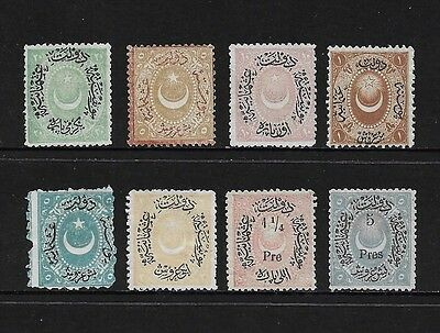 TURKEY - mixed early Ottoman Empire collection, 1865 + 1876 surch