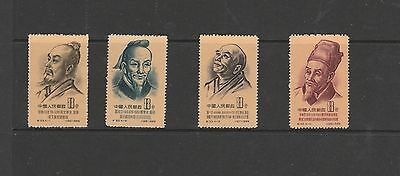 """China. Peoples Republic. 1955 """"Ancient Scientists of China.""""  4 Mint Unhinged."""
