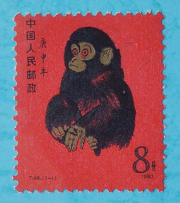 VR China Mi.-Nr. 1594 ** MNH, 1980, T46 Year of the Monkey, Jahr des Affen
