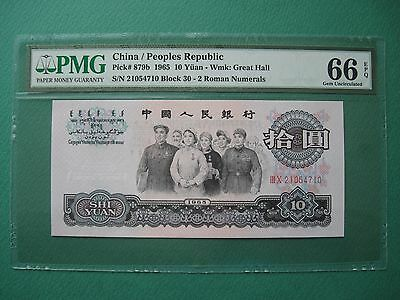 1965 China 10 Yuan 2 Roman Block [30]  Pmg 66 Epq  Gem Unc