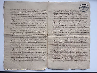 Russian 19th century (1838) documents 12 pages