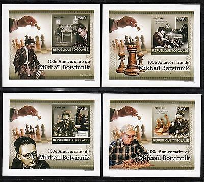 Togo 2011 Chess Botvinnik 4 Imperf S/sheets. Limited Edition, Glossy Cardboard