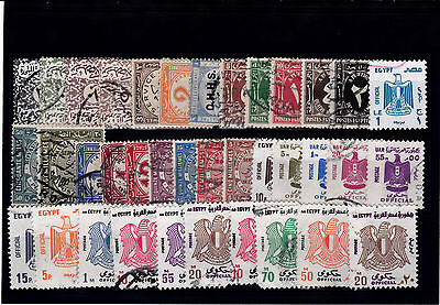 Egypt Selection Official/postage Due Issues M & U
