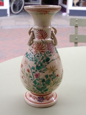 Antique Oriental Japanese Chinese Hand Painted Vase
