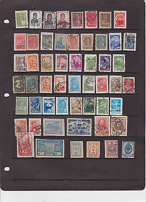 Russia Old All Different Mnh. Mh. Used