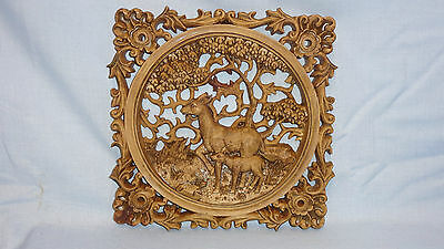 "Unusual Vintage Oriental Wall Plaque - Chinese ? Japanese ? 6.75"" x 6.75"""