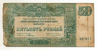 South Russia 500 Roubles 1920