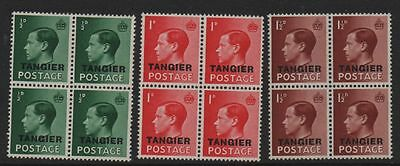 Morocco Agencies Tangier 1936 SG241-243 unmounted mint set as blocks 4 stamps
