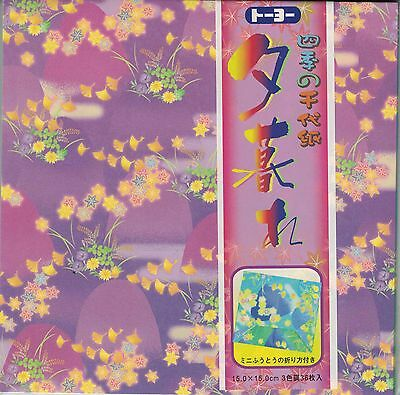 """Selection 6 Packs of 15cm 6"""" Origami Paper (H1) Authentic Japanese RRP £24"""