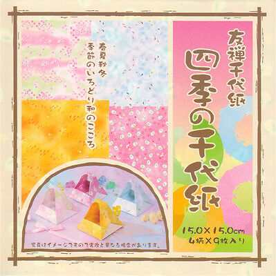 """Selection 6 Packs of 15cm 6"""" Origami Paper (M1) Authentic Japanese RRP £27"""