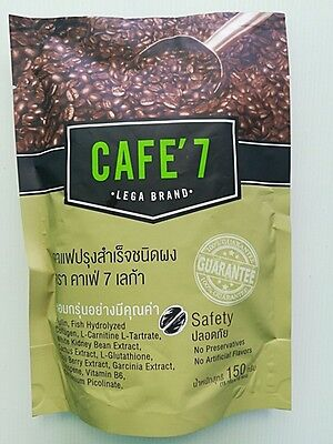 CAFE'7 LEGA BRAND Instant coffee powder for Health & Beauty Appetite Control