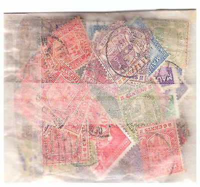 Mauritius Bag Stamps, Mint/Used. 8 gms. #194.