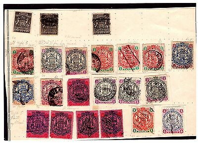 British South Africa Company Selection Stamps. Faults/Used/Mounted.  #681