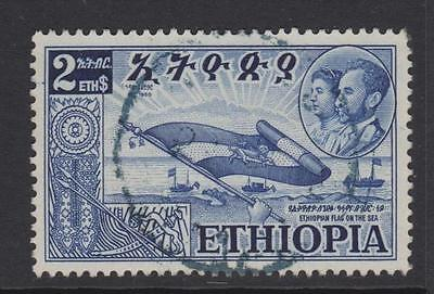EthiopIa - SG 442 -  g/u - 1952 - $2 - Federation Celebrations