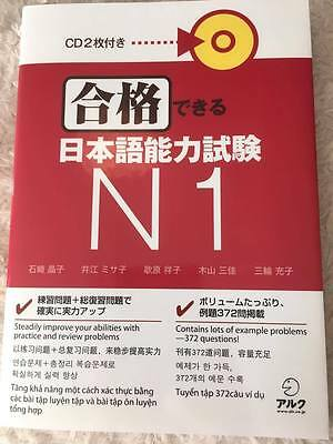 JLPT N1 Practice Book with 2 CDs