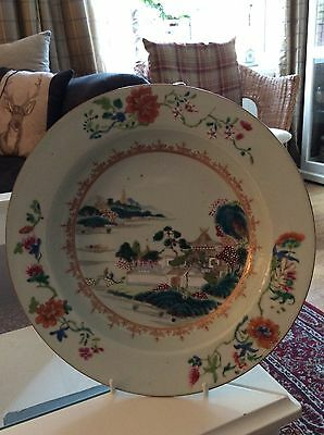 Antique Chinese Qing Period Hand Painted Famille Rose Porcelain Bowl, 23cm