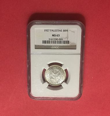 PALESTINE -UNCIRCULATED 50 MILS 1927 SILVER COIN UNC PCGS MS63..rare grading.