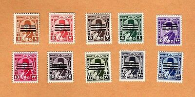 Egyptian Stamps Mnh