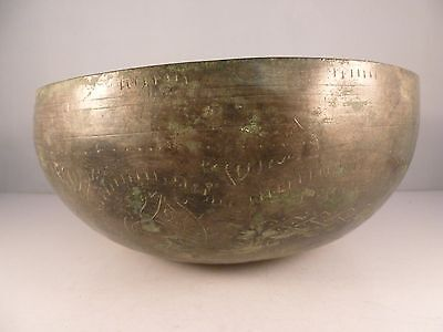 "ARCHAIC Chinese Middle Eastern Islamic ? bronze "" Singing "" bowl - info. welcome"
