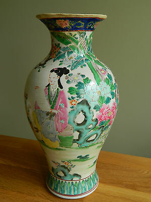 Japanese Arita style porcelain vase hand painted Edo 19th c