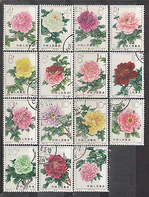 CHINA Stamps 1964 Chinese Peonies full set of 15 CTO fine original gum