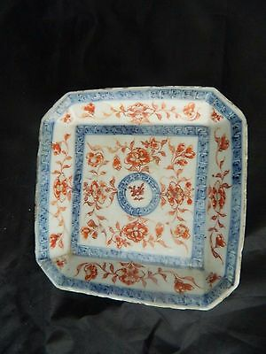 Antique Chinese hand painted Imari pottery square dish / plate for restoration