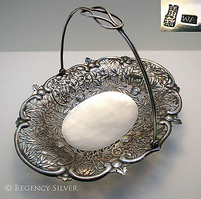 Rare Antique 19th-Century Chinese Export SOLID SILVER Bowl/Dish/Basket Bat 褔到