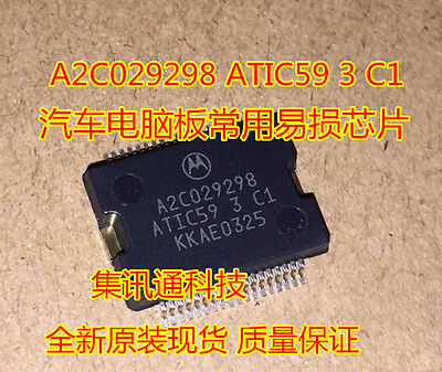 5pcs Common memory chip for 93C76 S93C76A Auto Meter adjusting meter new