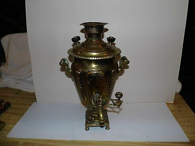 Russian Imperial? Turkish Brass conical shaped SAMOVAR Hot Water Urn