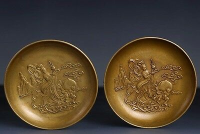 Pair Exquisite Rare Old Chinese Brass Plate Marks QianLong US185