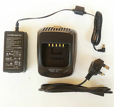 KSC-32 Rapid Quick Charger Adapter for Kenwood NX-200 NX-300 NX-230 NX-330 Radio